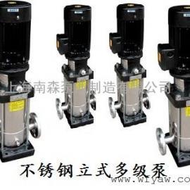 不锈钢多级立式变频离心泵