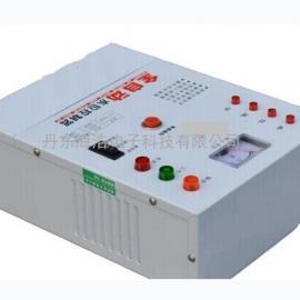 全自动水位控制箱SKY-4B