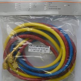 冷媒管,胶管,加氟利昂胶管,R410A 专用胶管