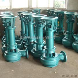 WUODOR立式液下泥浆泵WNL50-8 污水泥浆泵