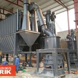 石灰石磨粉机 YCVXO 矿石专用磨粉机 产量高 操作简单