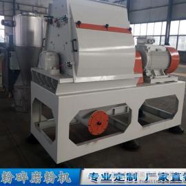 杨木纤维粉碎机 青岛厂家现场试机木粉机 木屑环保磨粉机