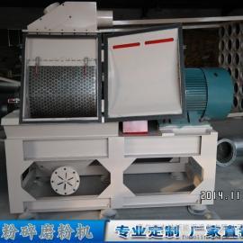 山东工厂直销纤维粉生产木粉机 青岛厂家量身定做木粉机