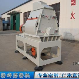 锤片式纤维粉体磨粉机供应商 青岛厂家直供高质量木粉机