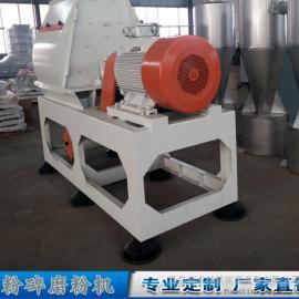 专供木粉厂木粉设备 青岛锤片式枝桠锯末磨粉设备PE木粉机
