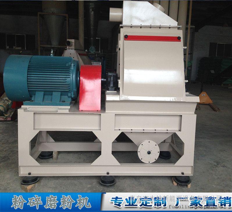 青岛锤片式6365型纤维磨粉机 山东知名磨粉设备企业