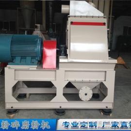 锯末磨粉机 供应商 木粉机 60目以上细粉机厂家