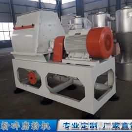 锤片式细粉磨粉机30-100目 风冷试产0.6吨磨粉机
