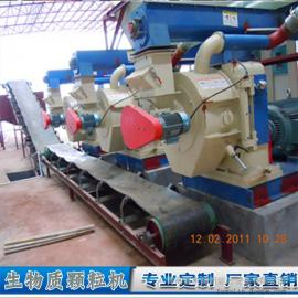 锯末颗粒机及生产线设备 厂家直销优质颗粒设备 青岛颗粒机