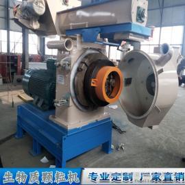 饲料颗粒机供应商 420型环模颗粒主机及生产线设备