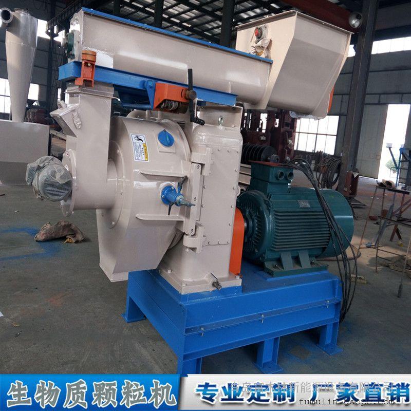 青岛知名颗粒机厂家 木质颗粒成型设备及生产线安装制粒机