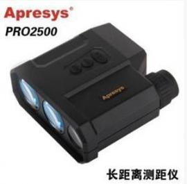 APRESYS PRO2500激光测距仪
