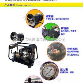 柴油机驱动管道疏通机RJHT-500型