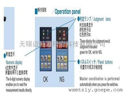 无锡液晶显示气电量仪 苏州气电量仪 常州气电量仪