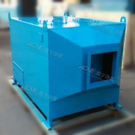 订制PVC加热废气处理设备 PVC吸塑机废气处理选万纯