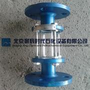 渤海化工专用玻璃管视镜 SJ-BL玻璃视镜供应商
