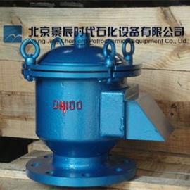大口径石油储罐全天候呼吸阀 DN400 Q235B材质