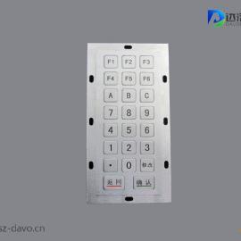 数字金属键盘 机械键盘 自助服务键盘 深圳机械键盘厂家