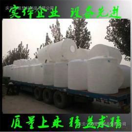 1立方塑料桶 沈阳1吨塑料桶