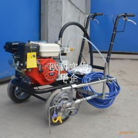 小型道路划线机 冷喷手推式画线机 塑胶跑道划线机