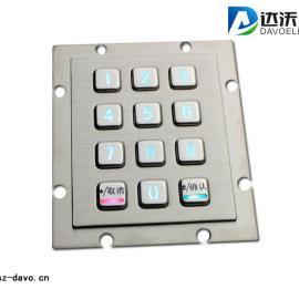 背光数字键盘 金属不锈钢键盘 查询机键盘 自动售货机键盘