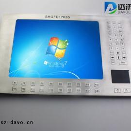 金属定制键盘 工业键盘 款用键盘 不锈钢工业设备键盘