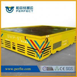 蓄电池石油桶运输平车 无轨搬运车