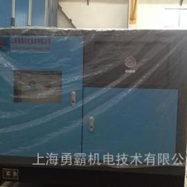 箱式静音无油防爆式空气压缩机--来自上海勇霸