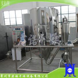 姜粉烘干机 芒果粉专用离心喷雾干燥机 LPG-5型喷雾干燥