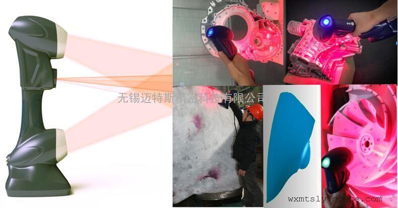 无锡手持式三维激光扫描仪HSCAN-300