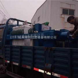 杭州博创过滤设备有限公司