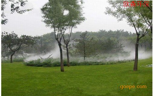 v景观园林景观造雾景观|阳台人造雾首选欧森环大全有系统的装修设计卧室图片图片