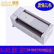 供应速控plc 国产60点2N晶体管型PLC控制器