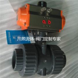 CXQ611S双活接气动塑料球阀/耐腐蚀球阀