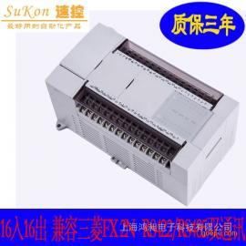 供��速控26�c2N晶�w管型PLC控制器