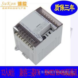 零售速控20点1S半导体二极管型PLC调置器