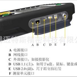 塔筒法兰平面度测量仪Easy-laserE900激光测平仪