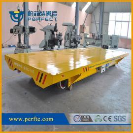 合金钢锻造件运输车油桶搬运车63吨电动平板车托运车