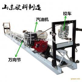 沥青路面整平机 锰钢框架式摊铺机 13马力混凝土振动梁