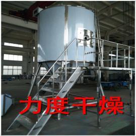 LPG-2000双流喷嘴式喷雾干燥机