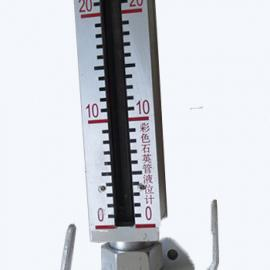 上风仪表双色石英管液位计,石英水位计,高温高压液位计