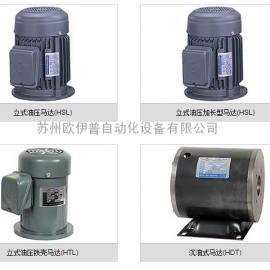 台湾群策电机 S.Y