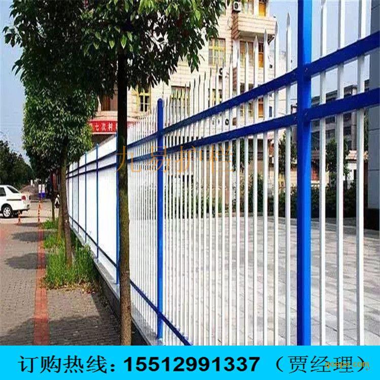 小区围墙护栏/社区锌钢护栏/学校幼儿园围墙护栏
