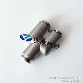 【厂家直销】304不锈钢Y型快插三通 气管快速三通接头