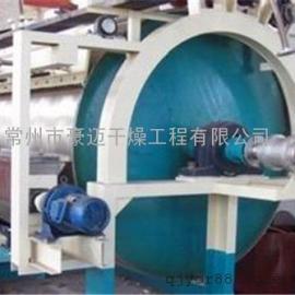 成熟技术节能环保★硫酸铜干燥机★滚筒刮板干燥机烘干机