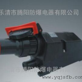 BCZ8050-16/220防爆照明插座