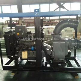6寸柴油机污水泵|200立方柴油机自吸排污泵