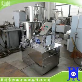 鸡精/香料/调味料/奶茶粉等粉料专用混合机 立式高速混合机