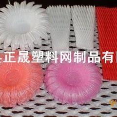 厂家批发 PE山药保护网套 珍珠棉无毒网套 珍珠棉发泡网套批发