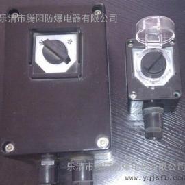 BZM8050-10A/380V防爆防腐转换开关